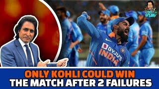 Only Kohli Could Win The Match After 2 Failures | Congrats Windies On A Fighting Series