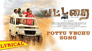 Pottu Vechu Lyrical Video | Pattarai Tamil Movie | J.D Chakravarthy, Senthil, Renuga | Peter Allvin