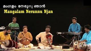 Violin fusion of Mangalam song