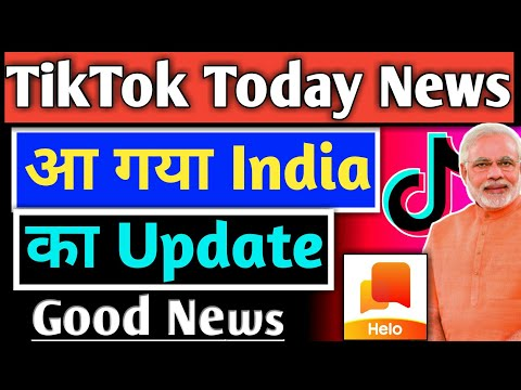 😍 TikTok News Today | TikTok Ban News Today | Tik tok News | Tik tok kab chalu hoga | Helo App News