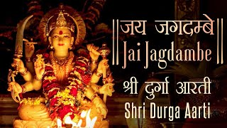 Jai Jagdambe | Shri Durga Aarti | Anandmurti   - YouTube