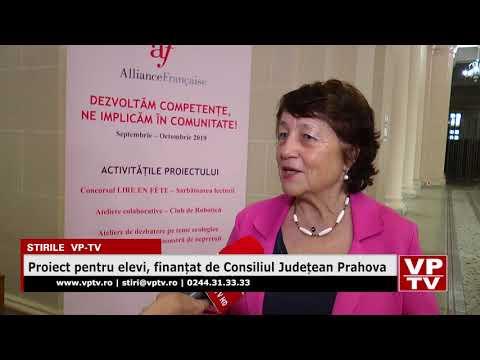 Proiect pentru elevi, finanțat de Consiliul Județean Prahova