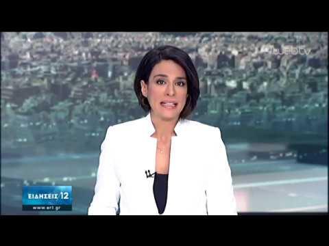 Μάχη γιατρών και νοσηλευτών στην Ευρώπη με τον Κορονοϊό | 29/03/2020 | ΕΡΤ