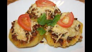 Запеченная фаршированная картошка, картошка с фаршем ,рецепты фаршированной картошки мясом