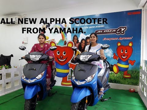 ALL NEW ALPHA SCOOTER FROM YAMAHA.