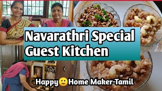 Kollu Sundal & Inippu Aval Recipe | Navarathri Guest Kitchen Series -8 By Mrs.Subbulakshmi