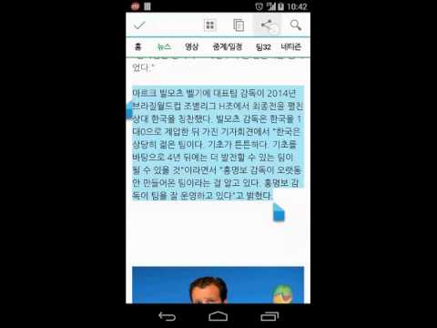Video of Talk Translate
