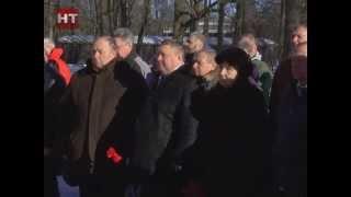 В Великом Новгороде отметили 26-ю годовщину вывода Советских войск из Афганистана