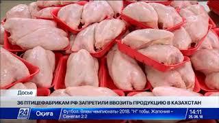 Выпуск новостей 14:00 от 25.06.2018