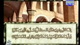 HD المصحف المرتل 10 للشيخ محمد أيوب حفظه الله