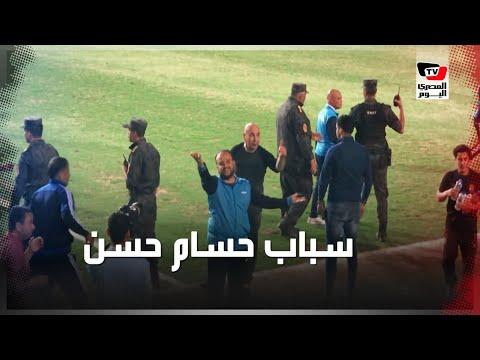 حسام حسن يحي جماهير الأهلي رغم الهجوم