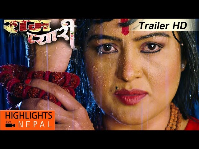 Thumnail of RAMPYARI Nepali Movie Official Trailer | Rekha Thapa HD