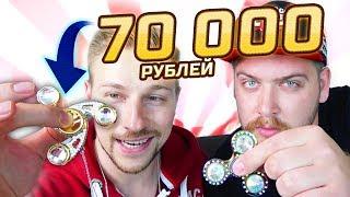 СПИНЕР ЗА 70 000 рублей! ТЕСТИРУЮ с Тимуром Сидельниковым