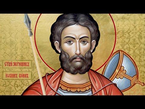 Православные молитвы апостолу иуде