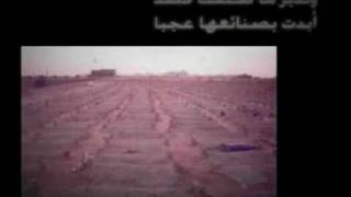 اغاني حصرية ابو عبد الملك من مال إلى الدنيا تحميل MP3