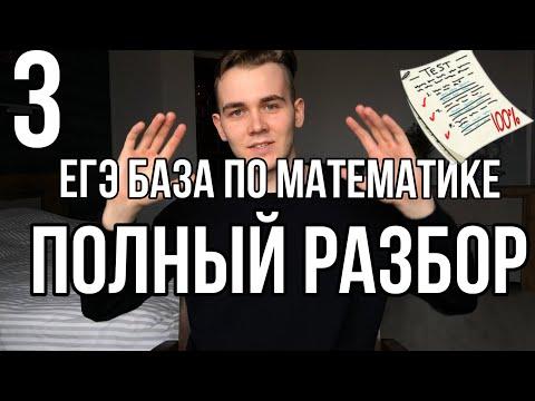 Клиент взял в банке кредит 12000 рублей на год под 16% .Сколько рублей он должен вносить ежемесячно?