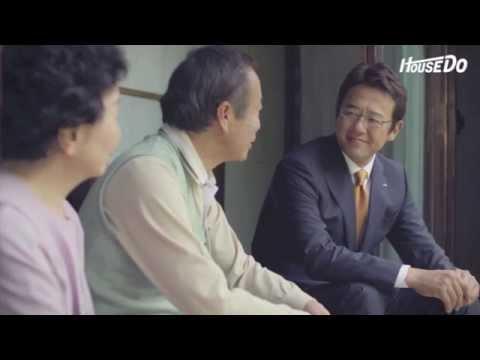 ハウス・リースバック ラジオCM 老夫婦篇 (20秒)
