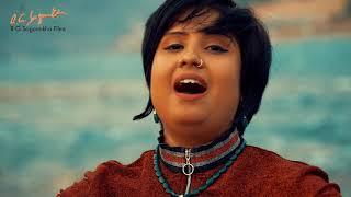 Raghupati Raghav Raja Ram Singer Devi