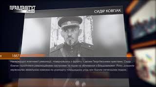 Україна щодня. Історія – 7 червня