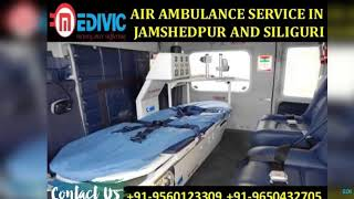 GetMost Evolve Medical ICU Care Air Ambulance Service in Bhopal by Medivic