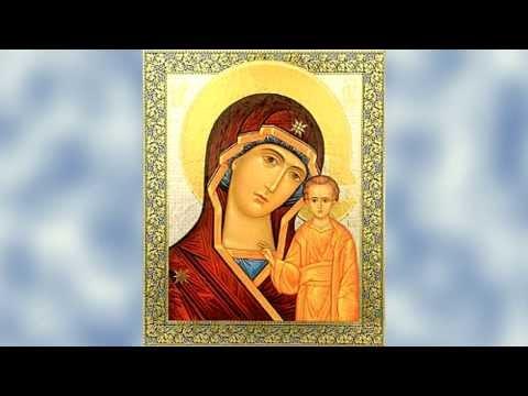 Молитва о здравии Валентины