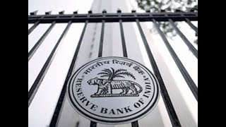 RBI postpones MPC meeting as external member posts lie vacant  IMAGES, GIF, ANIMATED GIF, WALLPAPER, STICKER FOR WHATSAPP & FACEBOOK