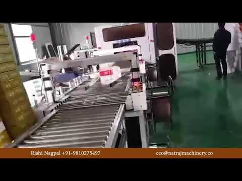A4/5/3 Paper Cutting Machine With Wrapping