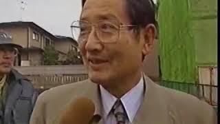 1995年阪神大震災から2ヶ月阪急電車御影駅~王子公園駅が運転再開
