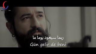 فيديو كليب جديد لـ كوراي أفجي - لم أستطيع إن أنساكِ مترجمة للعربية Unutamam Seni