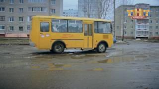 """Пародия Грибы - """"Тает лёд"""" (последняя) Нефтекамск и дороги"""