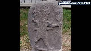 Artefakty Hetytów Część druga-nagranie w j.rosyjskim