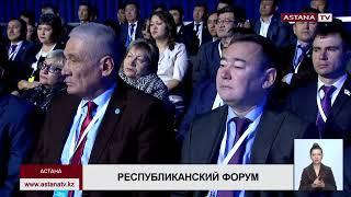 Принята концепция активизации деятельности ППО партии «Нұр Отан»