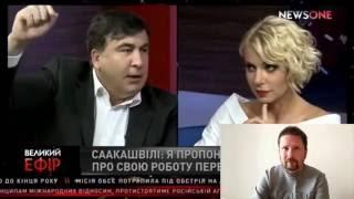 Михаил Саакашвили - Барыги.