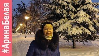 ВЯЖУ КСЮШЕ ЖИЛЕТКУ, ВЕЧЕРОМ В МАГАЗИН | Arina Belaja