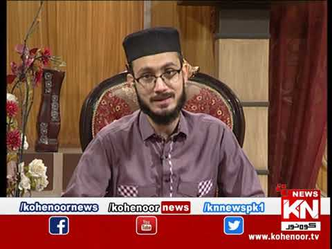 Istakhara 18 October 2019 | Kohenoor News Pakistan