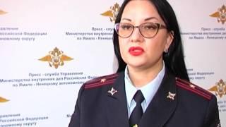 Убийство в Муравленко