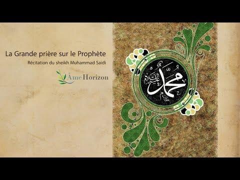 La Grande prière sur le Prophète - Salat al-kubra