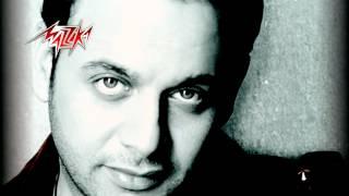 تحميل اغاني Oyono El Kadabeen - Moustafa Amar عيونه الكدابين - مصطفى قمر MP3