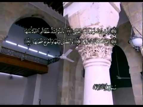 Сура Исторгающие <br>(ан-Назиъат) - шейх / Абдуль-Басит Абдус-Сомад -