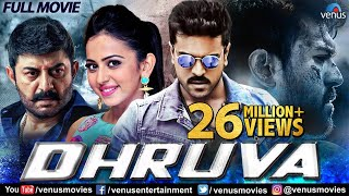 Dhurva | Full Hindi Dubbed Movie | Hindi Movies | Ram Charan | Arvind Swamy | Rakul Preet Singh - Download this Video in MP3, M4A, WEBM, MP4, 3GP