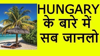 Hungary Country Budapest The Best Of Hungary HUNGARY FACTS IN HINDI Hungary Girls By Facts365