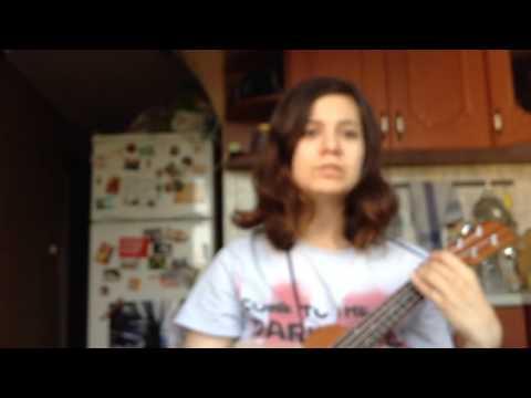 far from any road (ukulele)