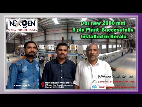 5 Ply Corrugation Plant