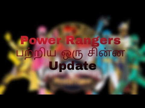 Power Rangers new update in Tamil MSD all in one