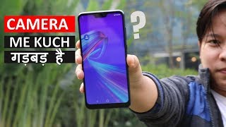 Asus Zenfone Max Pro M2 Review [Hands-on] With Pros & Cons