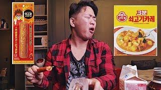 ЕДА ИЗ КОРЕЙСКОГО МАГАЗИНА. Готовая еда и напитки в Корее