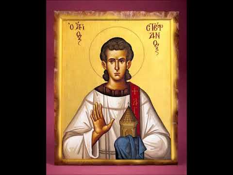 Тропарь Архидиакону Стефану Первомученику Христа Господа Ради