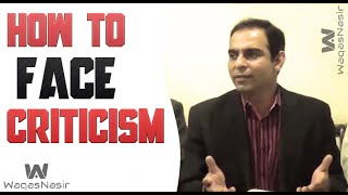 How to Face Criticism | Qasim Ali Shah | Urdu/Hindi | WaqasNasir