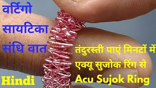 Use Acu Sujok Massage Ring For All Pain And A Healthy Mind & Body