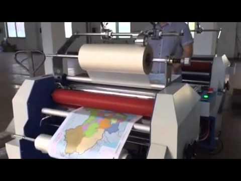 Roll Laminator -21D
